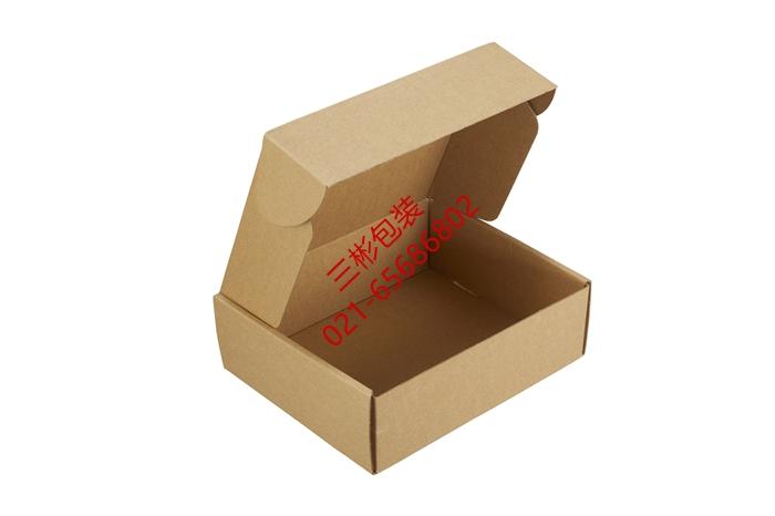 服装包装盒 飞机盒