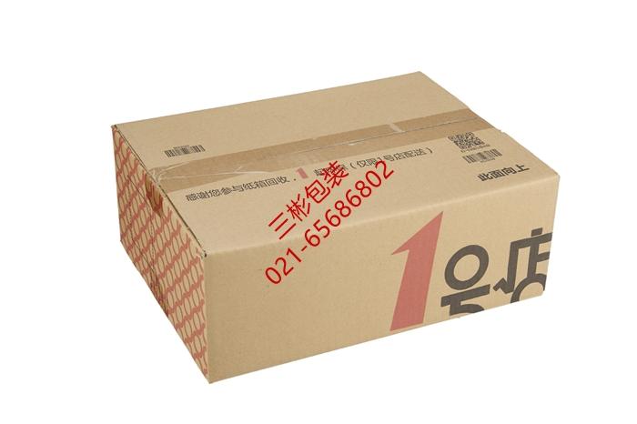 1号店包装盒