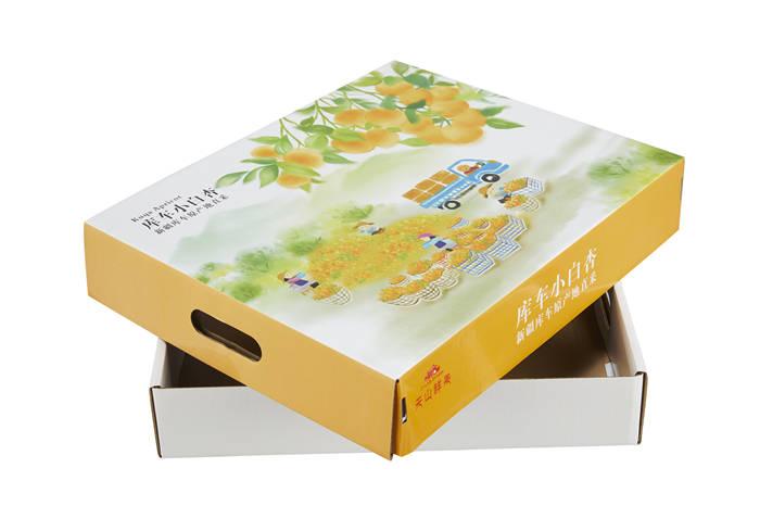 水果生鲜包装盒