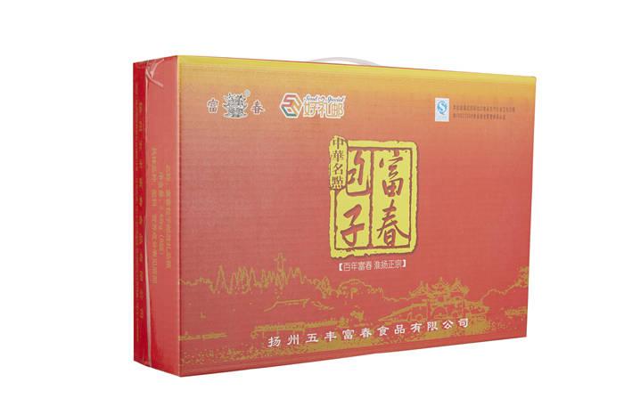 富春包子包装彩盒