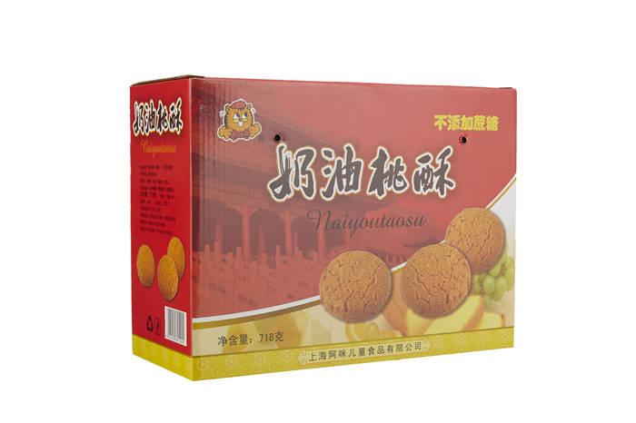 奶油桃酥食品包装盒